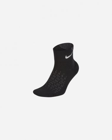 ŠTULPNY Nike Elite Cushioned Ankle